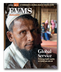 Cover of EVMS Magazine Volume 12 Issue 1