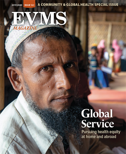 EVMS Magazine Issue 12.1 cover